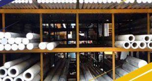 مراکز خرید آلومینیوم 5052