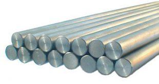 فروش آلومینیوم t6 7075