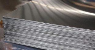 فروش انواع ورق آلومینیوم | قیمت ورق آلومینیوم