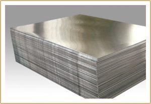 قیمت آلومینیوم 7000 شاخهای | پروفیل آلومینیومی