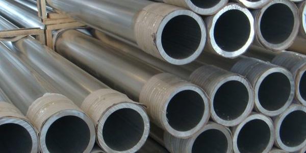 تولیدی لوله آلومینیوم ۷۰۰۰ با کیفیت